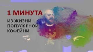 How to remain a person in the matrix? | Evgeny Chereshnev | TEDxNovosibirsk