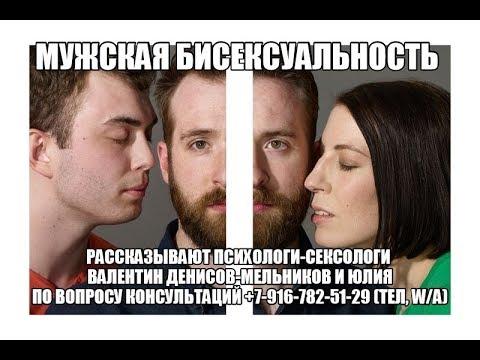 Лесбиянки - порно видео смотреть секс с русскими лесби