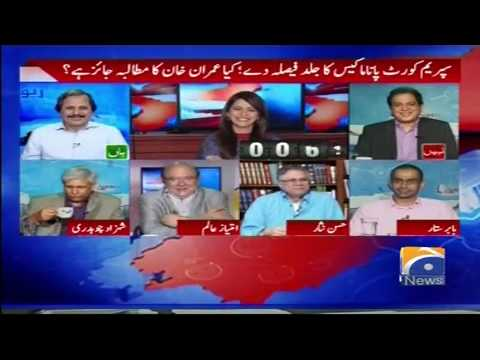 Report Card - 26 July 2017 - Geo News