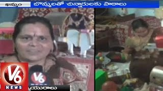 Khammam district Government SGT Swarupa Bhavani teaches subject with dolls