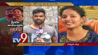 Inter caste couple attacked by girl's parents - TV9