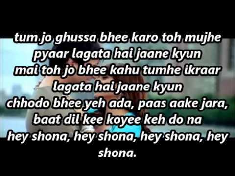 hey shona -ta ra rum pum lyrics كلمات اغنية
