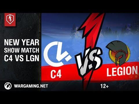 World of Tanks Blitz. Show match: C4 vs LGN