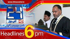 News Headlines   6:00 PM   30 July 2018   24 News HD
