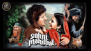 SOHNI MAHIWAL 1984   Sunny Deol   Poonam Dhillon   Pran   Gulshan Grover   Shammi Kapoor   Painting