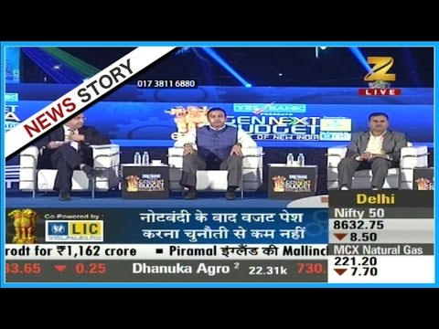 Budget Adda   What is expected from upcoming union budget?