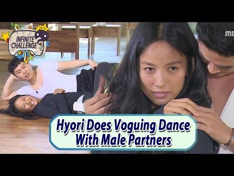 [Infinite Challenge] 무한도전 - Lee Hyori x Yang Sehyeong,Dance Collaboration20170624