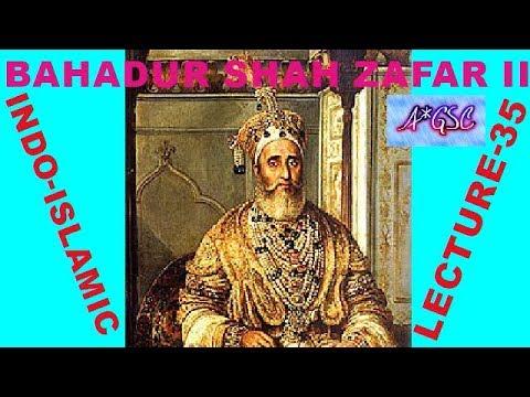 BAHADUR SHAH ZAFAR II / AFGHANI KING/ INDO-ISLAMIC CULTURE / XI AMU TEST