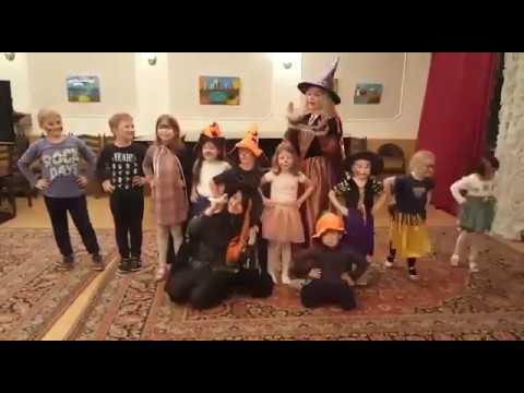Хэллоуин Студия Софит 2019