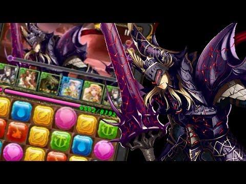 Jewel Dragon - Achilles' Heel I