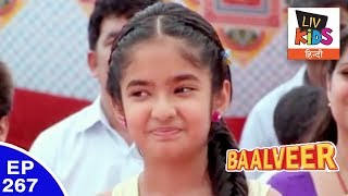 Video Baal Veer - बालवीर - Episode 267 - Meher Is A Winner download MP3, 3GP, MP4, WEBM, AVI, FLV November 2018