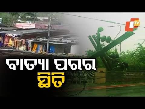 Cyclone Fani Aftermath- Live Update of Condition in Bhubaneswar