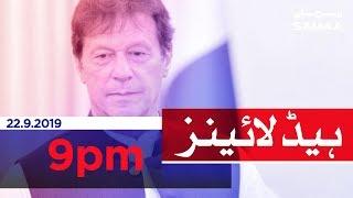 Samaa Headlines - 9PM - 22 September 2019