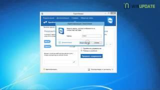 Как передавать файлы через Teamviewer