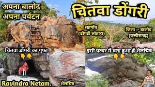 Chitwa