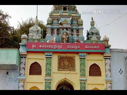Sri Anaveerabadreshwar temple post Korwar