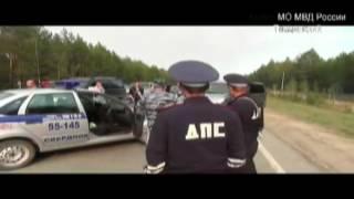 Свердловская полиция и МЧС оказывают помощь в эвакуации жителей поселка Карьер
