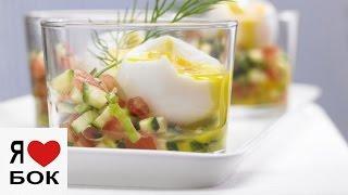 Яичная закуска. Овощной салат с яйцом.
