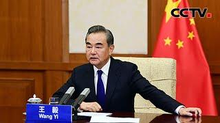 [中国新闻] 中国外交部长王毅就中欧关系发表看法 望欧方警惕个别国家挑动意识形态对立   CCTV中文国际 - YouTube