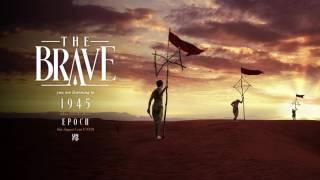 The Brave - 1945
