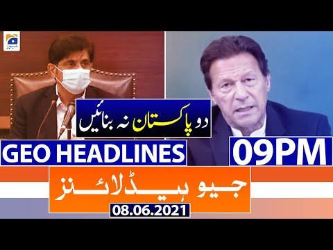 Geo Headlines 09 PM - 8th June 2021