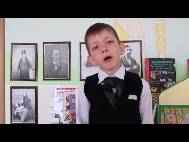 Изображение предпросмотра прочтения – ГришаРадостев читает произведение «Крестьянские дети» Н.А.Некрасова