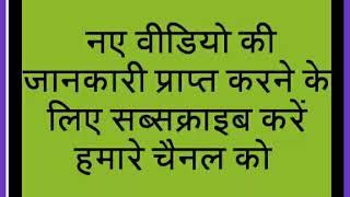 Link control protocol in hindi