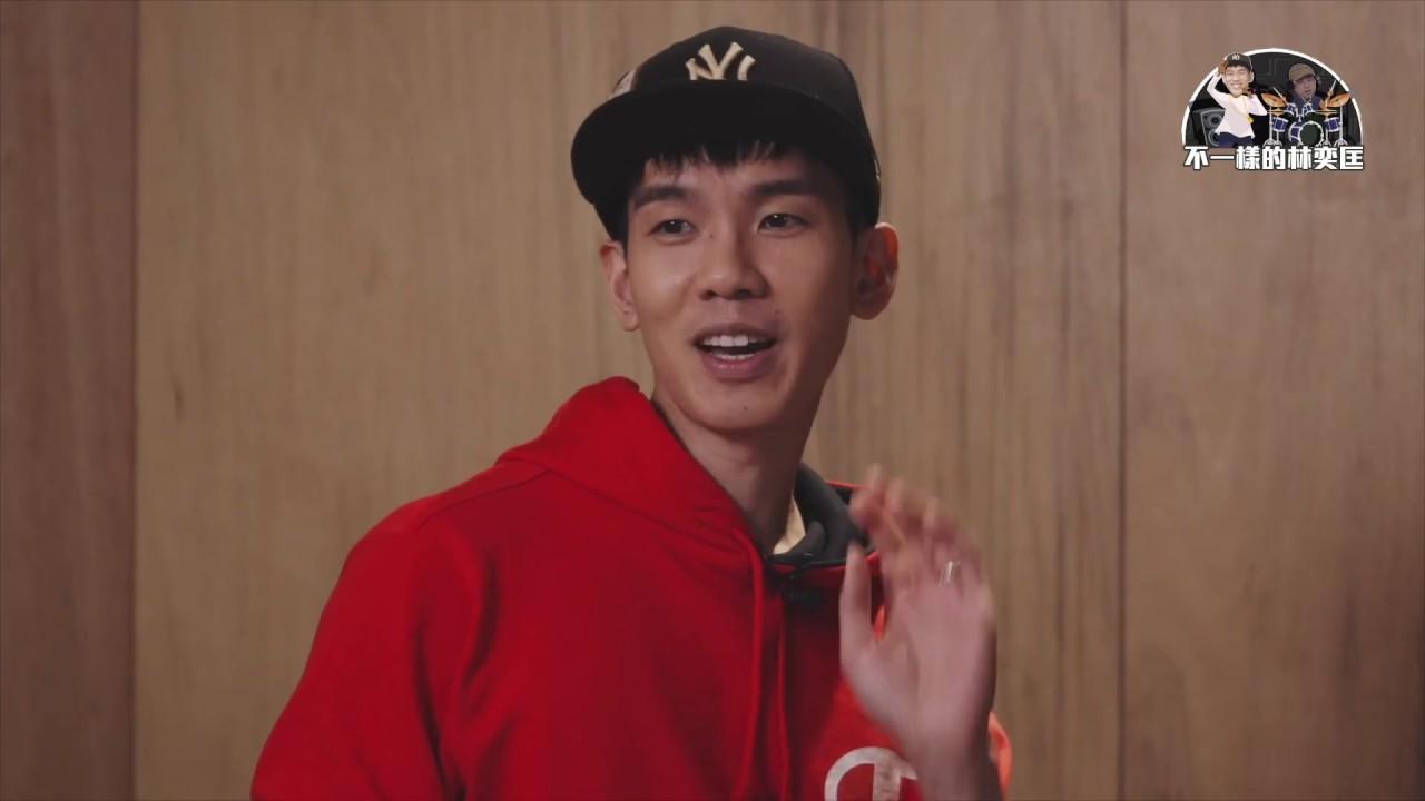 林奕匡 Phil Lam - 不一樣的林奕匡。學 Hip Hop Ep1 - YouTube