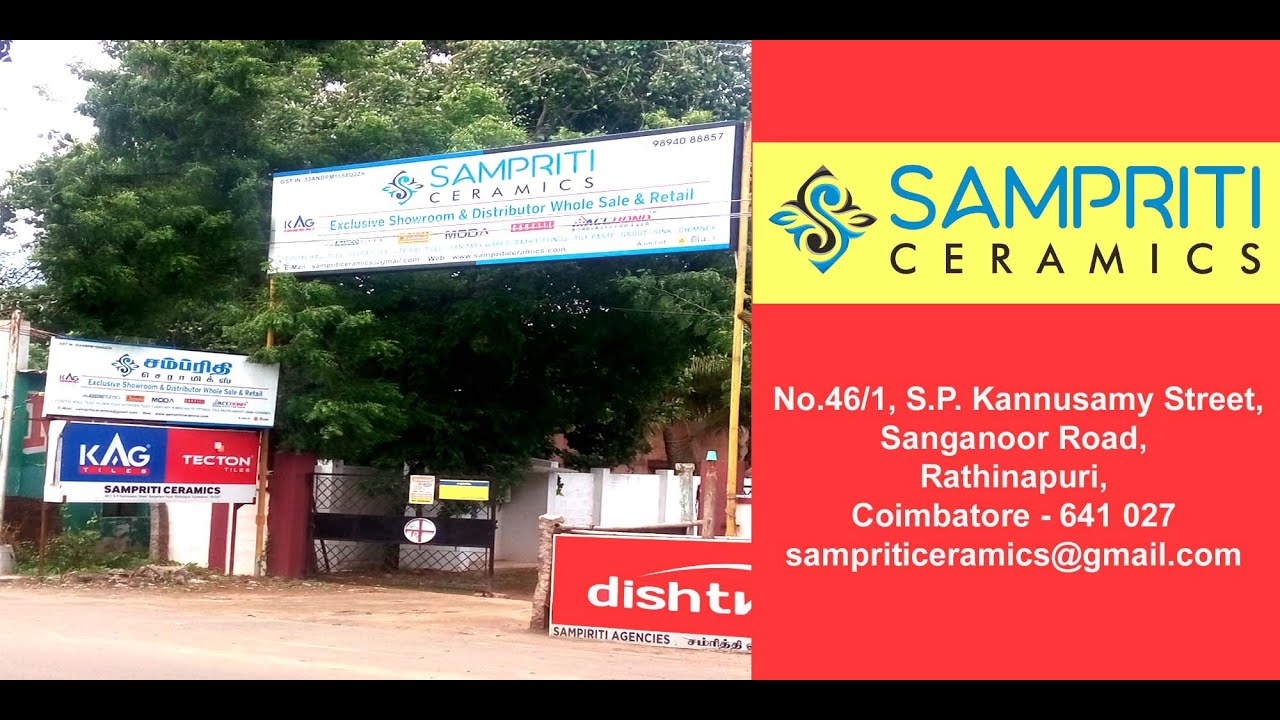 Tiles Distributors In Coimbatore Sampriti Ceramics In Coimbatore Kag Tiles In Coimbatore Youtube