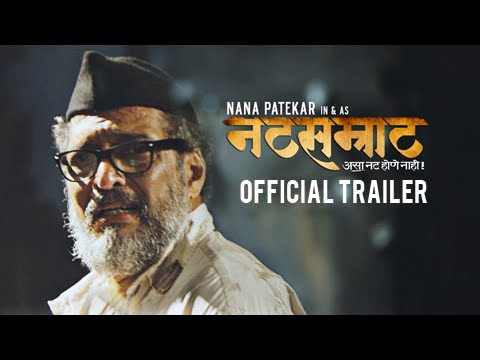 Natsamrat | Official Trailer | Nana...