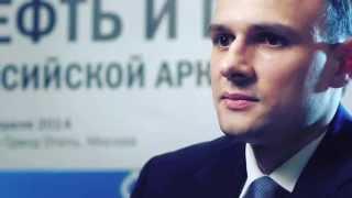 Иван Маковский, ГК «МРТС», ''Нефть и Газ Российской Арктики 2014''