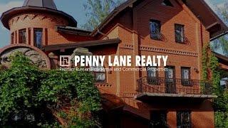 видео Агентство элитной недвижимости PENNY LANE REALTY
