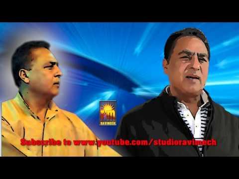 VAANY AASH MYA BUS CHANY CHAMAY  SINGER REHMATULLAH KHAN   FROM RAVIMECH STUDIOS