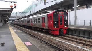 813系(9両) 普通門司港行(2332M) 久留米駅発車