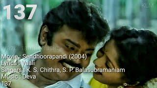 Sendhoora Pandikku Tamil Lyrics Song