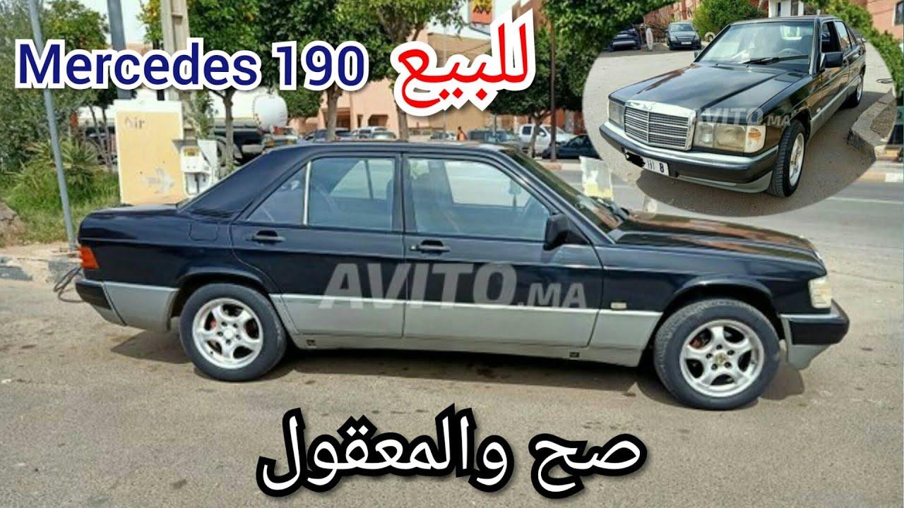 سيارة للبيع مرسديس voiture Mercedes 190 مليحة 2001 ونقاوة ياسالام