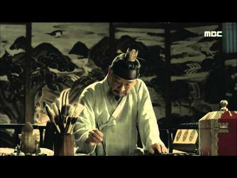 [Scholar Who Walks The Night] 밤을 걷는 선비 13회 - Shim Chang-min's tears  20150819