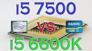 i5 7500 vs i5 6600k benchmarks gaming tests review and comparison kaby lake vs skylake
