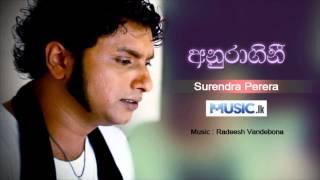 Anuragini - Surendra Perera From www.Music.lk
