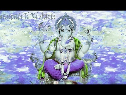 Ganesh Ji Ki | Non Stop Aarti Full Video Song In HD