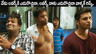 Vennela Kishore hilarious Comedy Scene  || Volga Videos