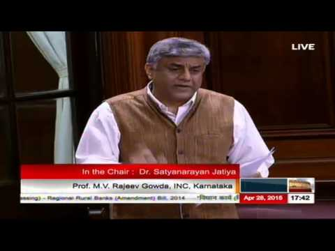Prof. M V Rajeev Gowda's speech on The Regional Rural Banks (Amendment) Bill, 2014
