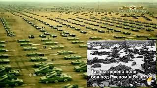 Планы несостоявшейся войны  Урок истории для ихтамнета