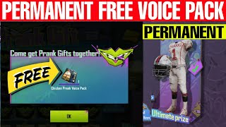 CHICKEN PRANK VOICE PACK | HOW TO GET CHICKEN PRANK VOICE PACK | FREE VOICE PACK IN PUBG MOBILE