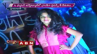 Freshers Day Celebrations in Vasyaa School of Design | Hyderabad