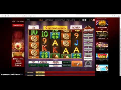 Red Luck casino Подборка бонусов