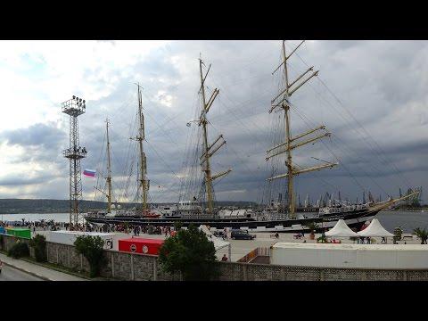 "Barque ""Kruzenshtern"", port Varna,"