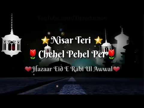 best naat sarif ever|  Charo taraf bas Chahal pahal hai | whatsapp status naat