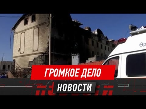 От мощного взрыва в Туркестане пострадали люди, машины и здания