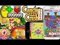 تهكير لعبة كاندي كراش برابط مباشر وحجم صغير وبأسهل طريقة /hacking candy crush 76mg